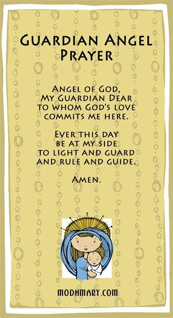 oh god guide me protect me prayer